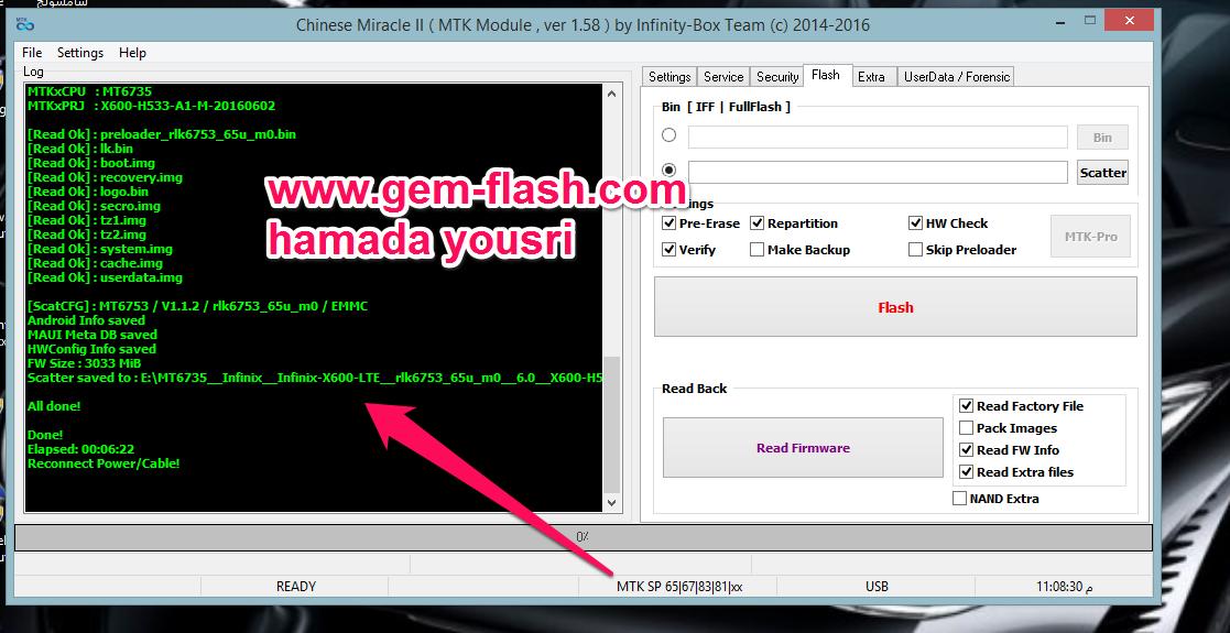 Firmware فلاشة مسحوبة X600-LTE - الصفحة 1