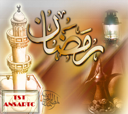 AnsarTEC wish an happy Ramadan