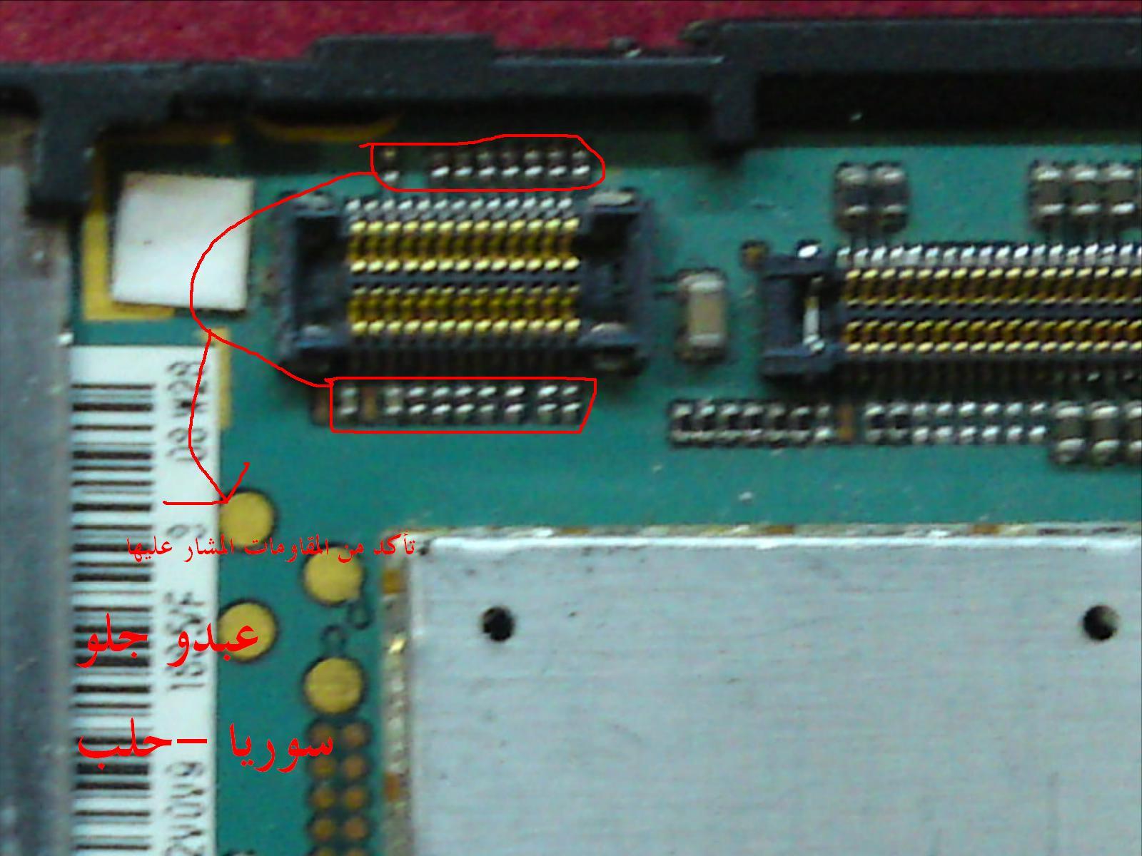 k850 الشاشة لا تعمل ولكن الجهاز شغال .... شو الحل