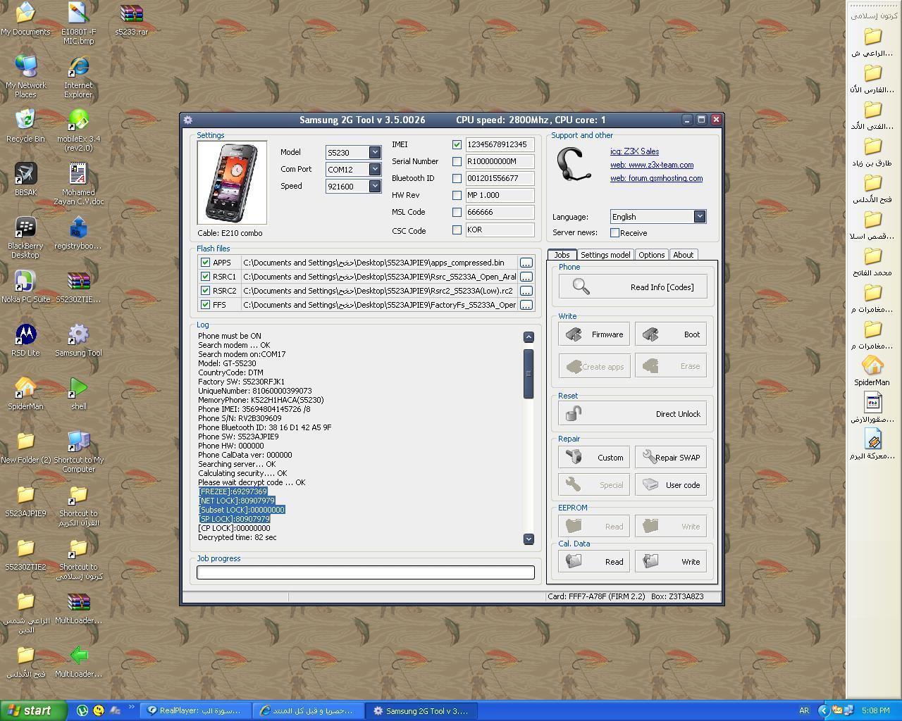 الان فك شفرة  freeze S5230 عن طريق بوكس z3x