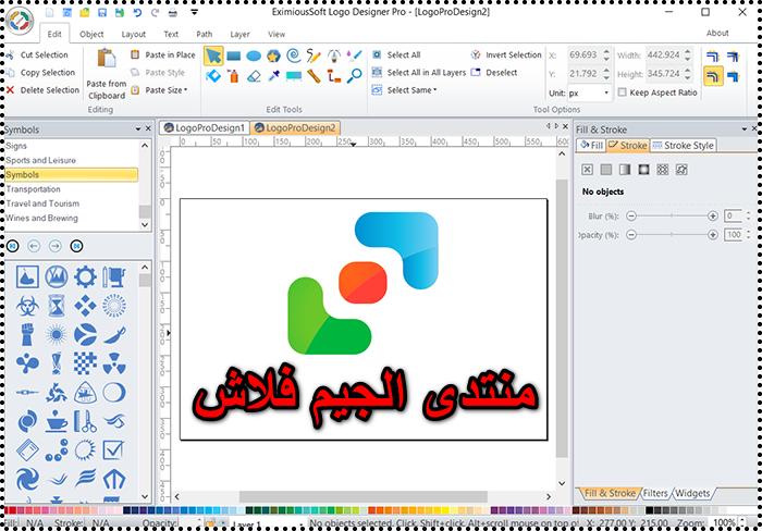 برنامج تصميم الشعارات EximiousSoft Logo Designer Pro 3.75 تثبيت وتفعيل صامت
