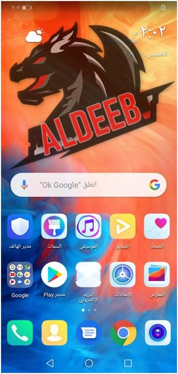 Remove Google account dub-lx1