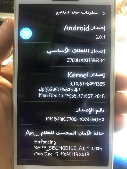 Reset Screen Lock J700H U3 6.0.1 without Loss Data