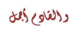 الفلاشـــــــــــــة العربيــــــــــــــة s5350
