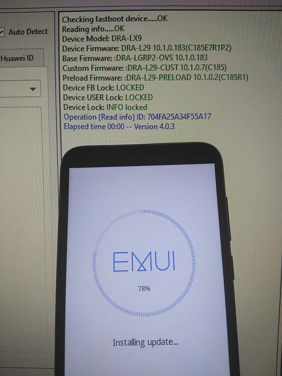 حذف حساب Huawei ID  Y5P (DRA-LX9) الحمايات الجديدة