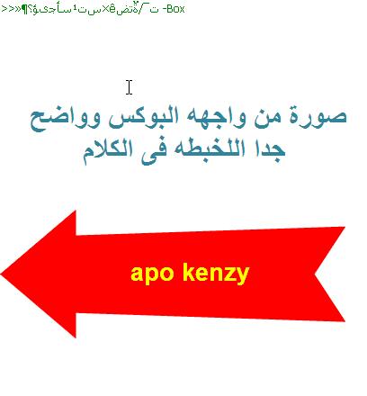شرح لحل  مشكله  invalid filename and I/Q error 103