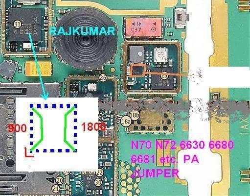 تعويض ic الشبكة لاجهزة نوكيا 6630-6680-n70