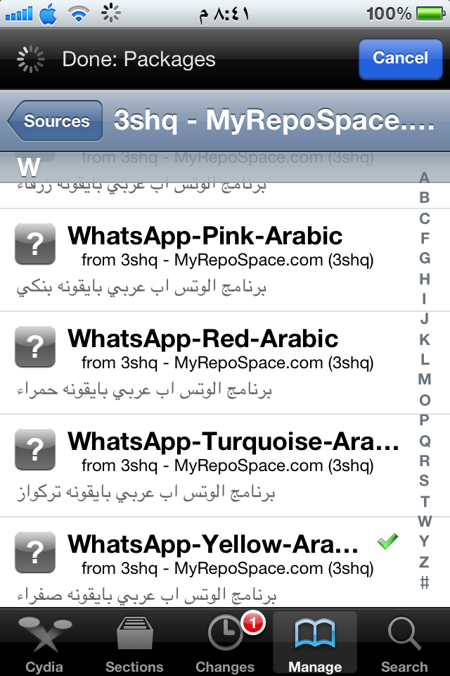 أكثر من سبعه WhatsApp كل منهم برقم مختلف بدون أي مشاكل في الاداء