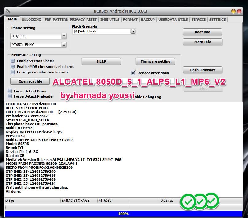 فلاشة مدفوعة رقم 3 Alcatel 8050D - الصفحة 1