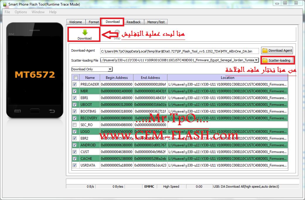 حصري فلاشة هواوي العربية Huawei Ascend Y330-U11 Arabic Flash - الصفحة 1