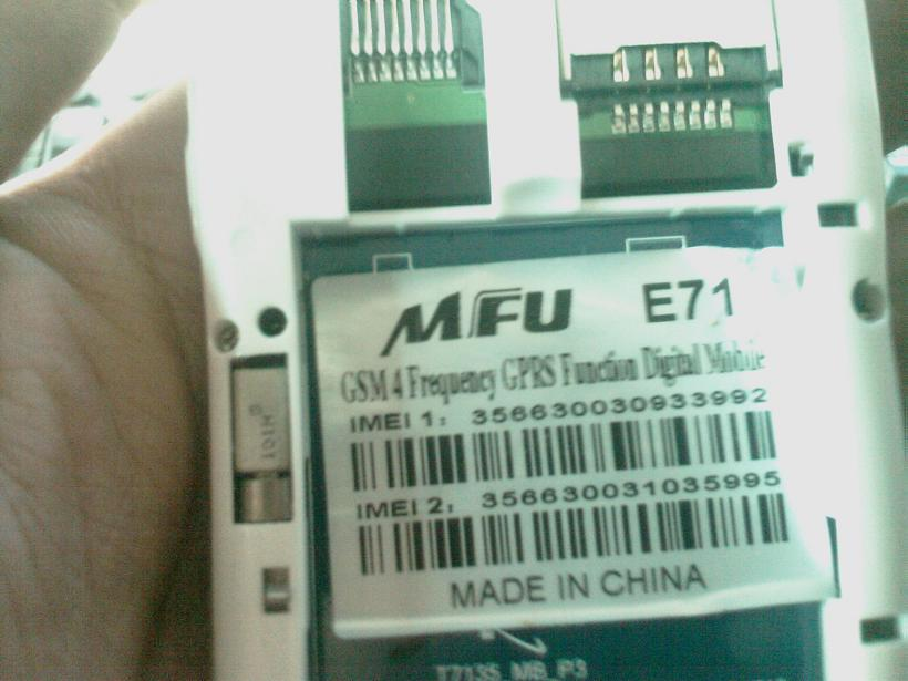 حصريا بن اوت   E71 MFU  128 MB