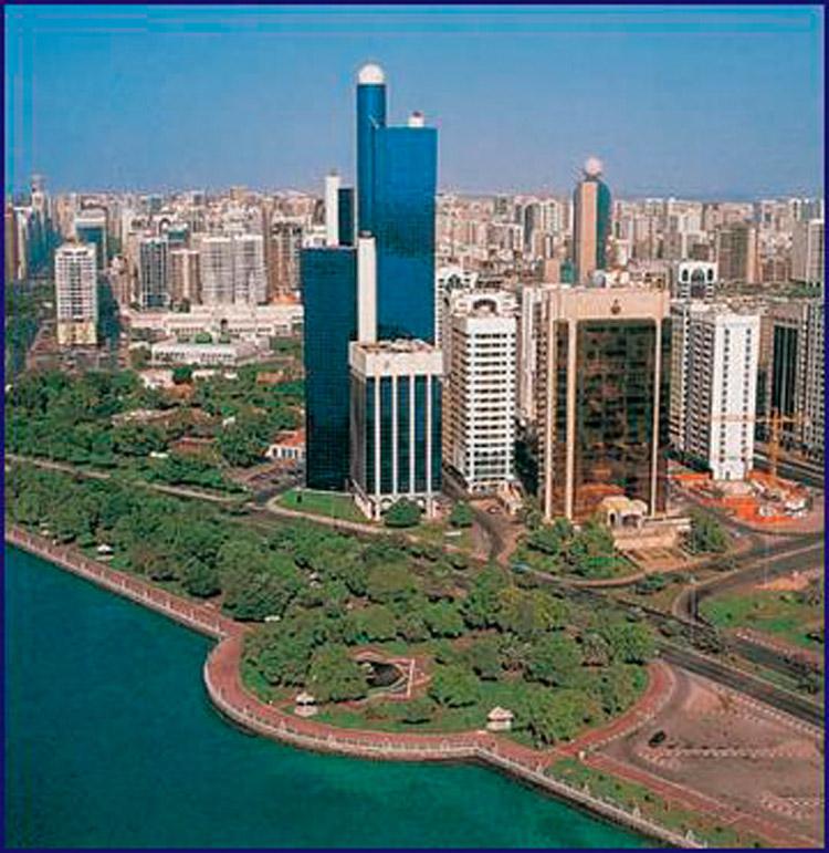 ابوظبي -- الامارات