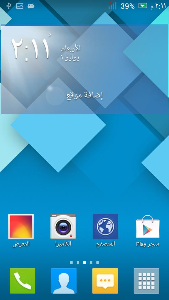 تفليش Alcatel OT-7047D