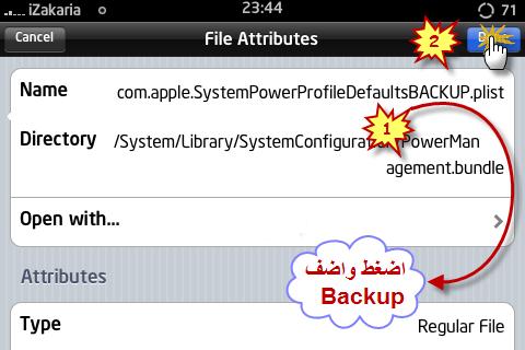 |[ || OverClocker The ProceSsor للاي-فون واجعل جهازك اكثر سرعة واستجابة || ]|◊ 