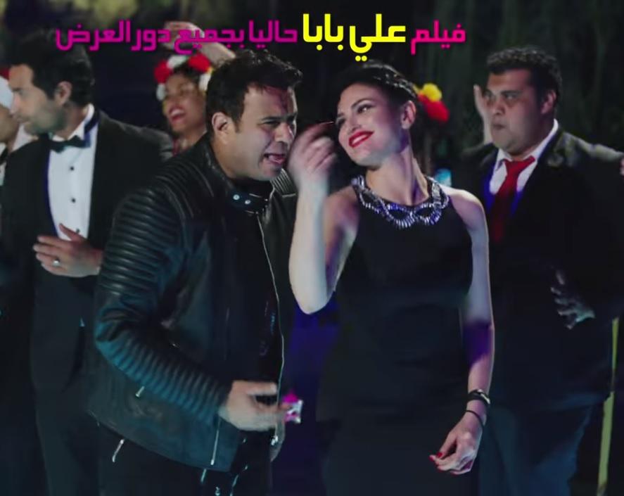 محمود الليثي بص بص من فيلم علي بابا 2018