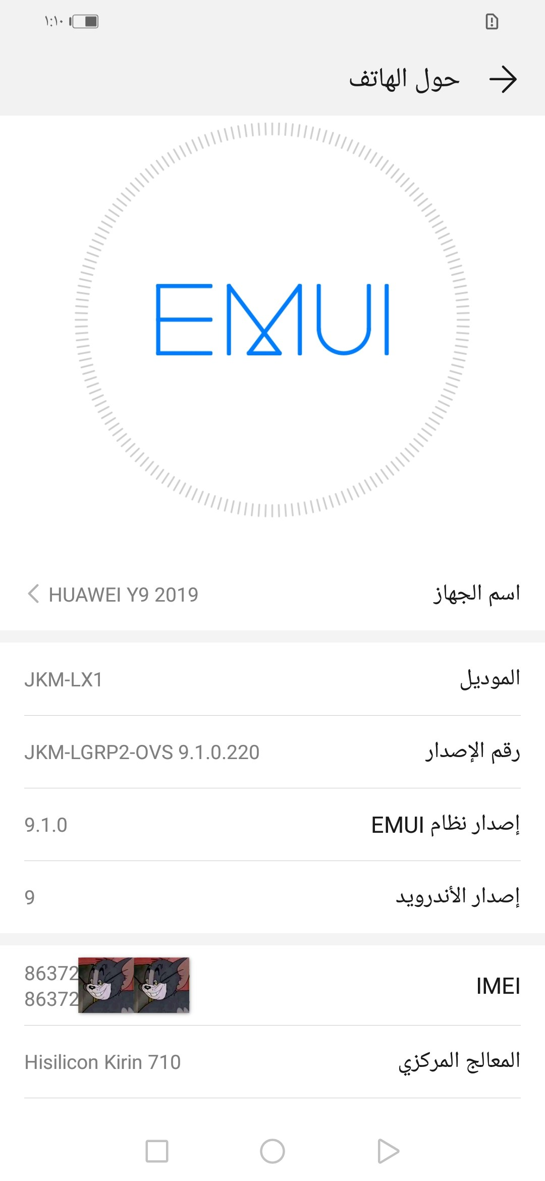 HUAWEI Y9 2019 JKM-LX1 Downgrad Successfully And Remove Frp Done With Safe Mode
