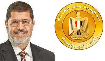 العدل أساس الملك (4) الرئيس يقرر العفو عن كل من حكم عليه في أحداث الثورة وما تلاها !!