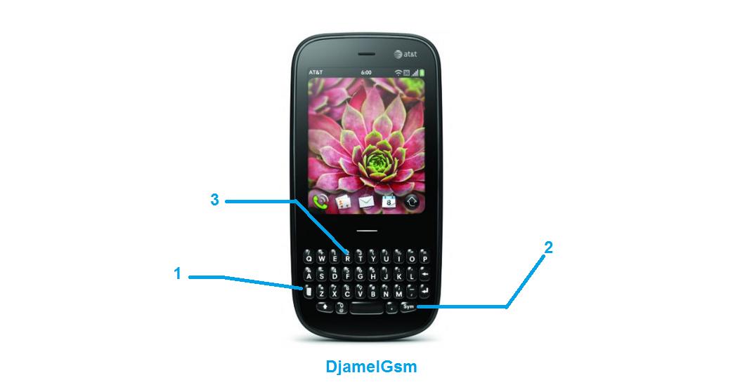 في هاتف palm