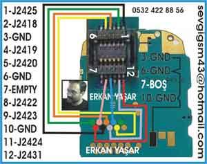 6020 اضاءة لاتعمل