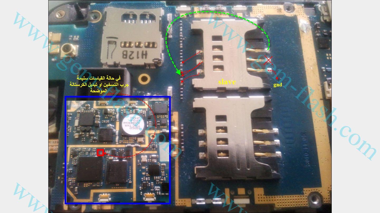 اعطال  جهاز  سامسونج b7722i صوت شحن كاميرا مايك سيم