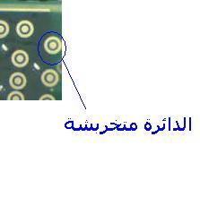 جهاز 5130 فية مشكلة ف الباور او النحاسة اللى تحت الكيباد