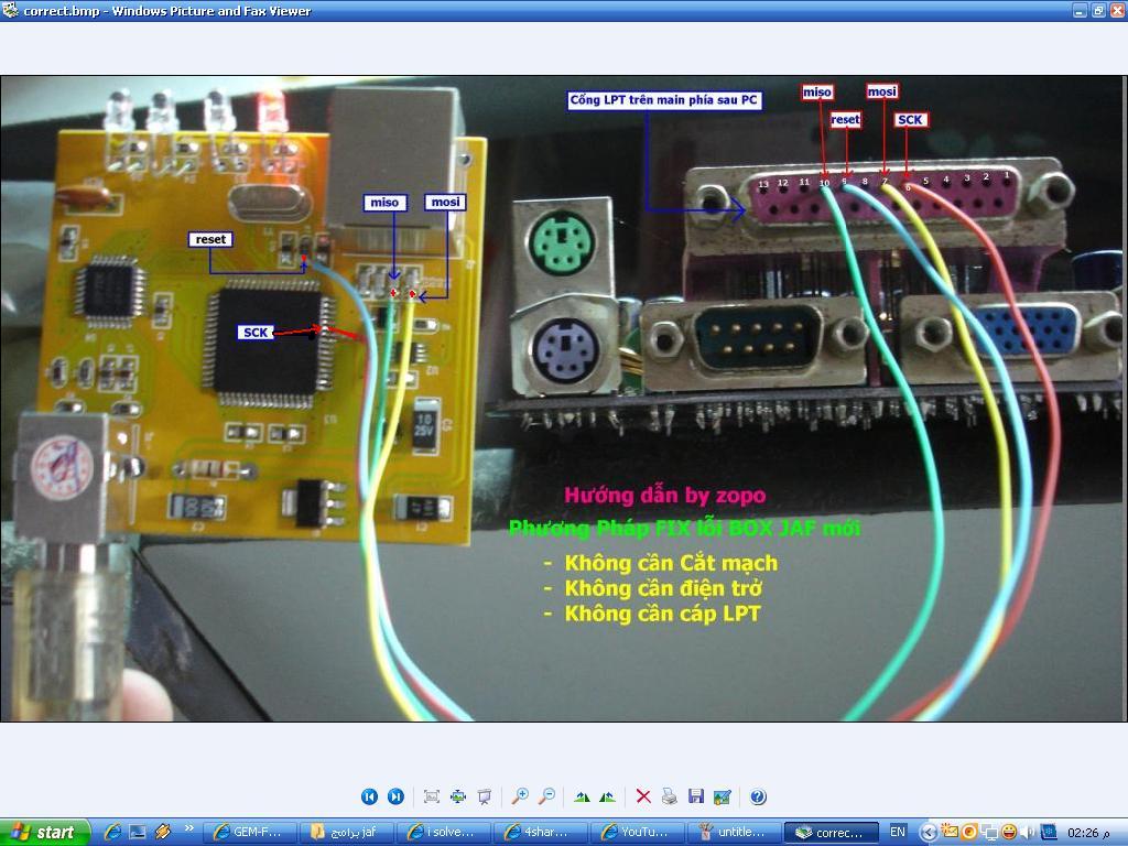 صورة توضيحية وفيديو لاصلاح بوكس الجاف 100% error get