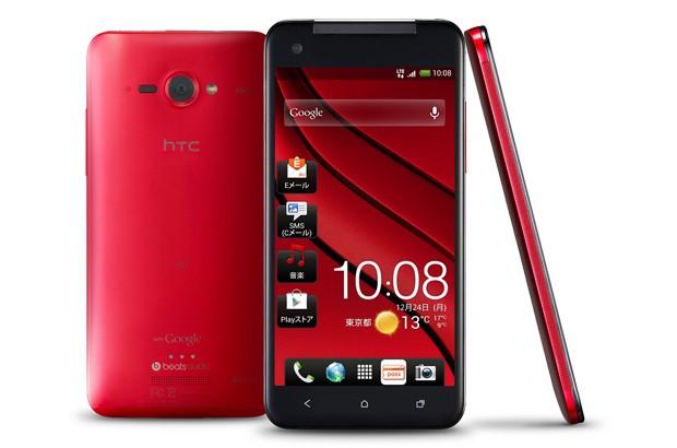 الأعلان عن الهاتف HTC Butterfly بشاشة 1080p
