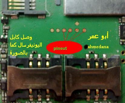 جهاز f900مايبوت خالص