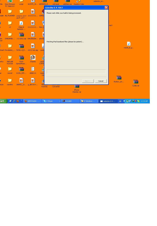 ايفون 3GS بايز بوند 5.16 فك شفرة