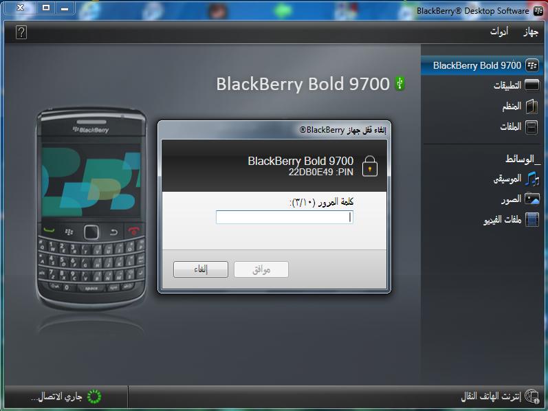 9700 bold