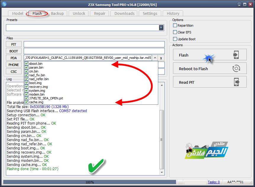 حل مشكلة توقف التاتش بعد التحديث J701F u6 9 0 - الصفحة 1