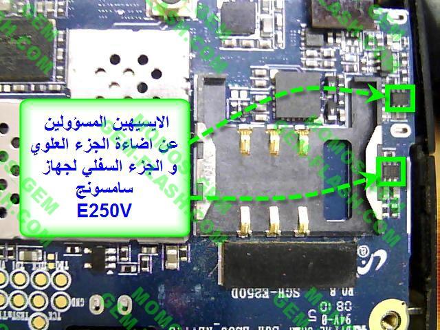 e250v فاصل اضاءة