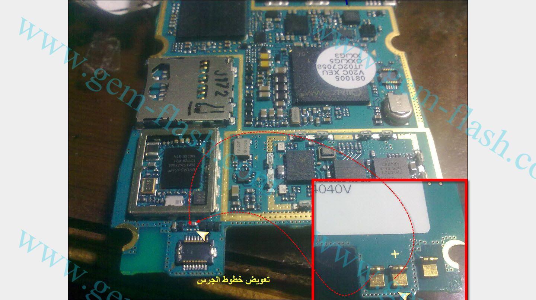اعطال وتشريح جهاز سامسونج i5800 سيم صوت واى فاى شاشه