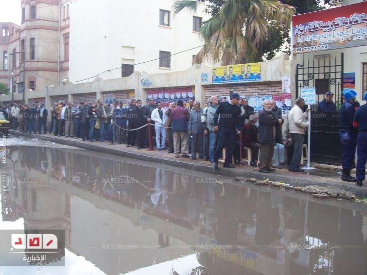 الله عليك يا شعب مصر  عينى عليكم بارده