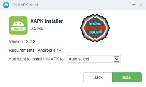 ماهي ملفات XAPK وكيف يمكن التعامل معها