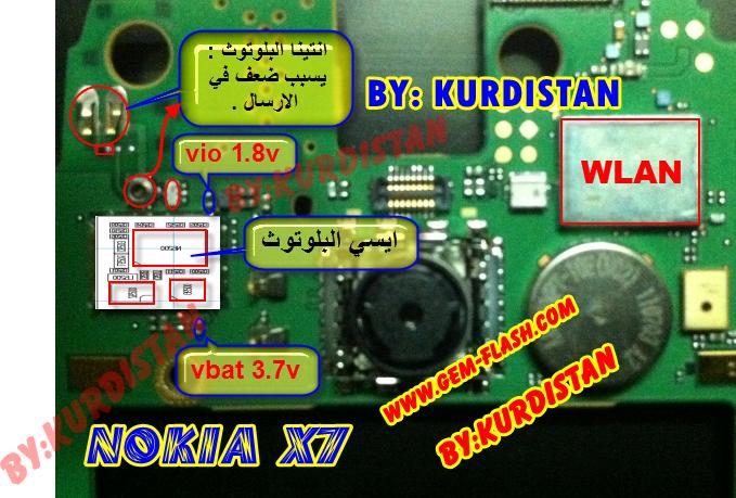 اعطال مسارات NOKIA  X7 بور اتصال جرس شاشه اضاءه مايك سماعه تاتش