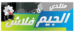 حل مشكله unknown baseband و السيريل I9200 بعد السوفتوير