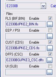 هل ممكن تفيدوني ترتيب الفلاشة e2330b