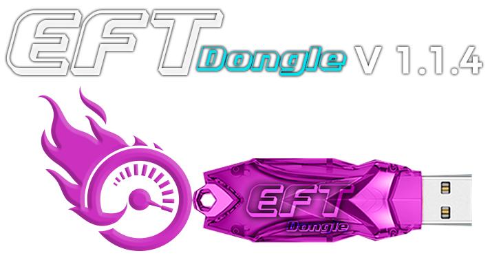 تحديثات دنجل EFT