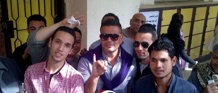 عمرو دياب فى الاستفتاء