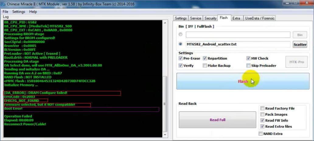 أهداءات : حل مشكلة تبويت الاجهزة الحديثة على CM2 / MTK - الصفحة 1