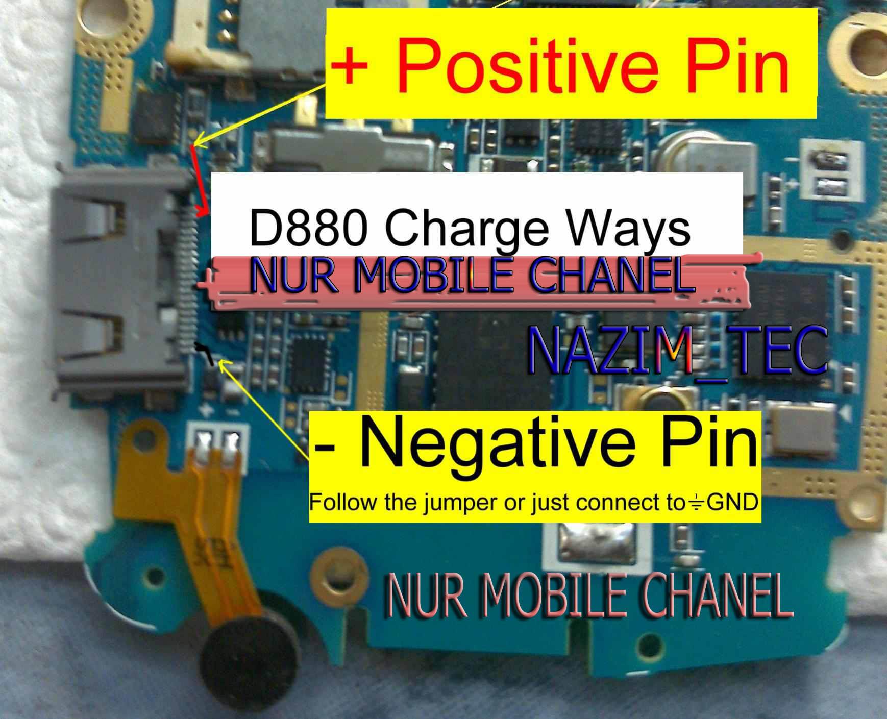 جهاز d 880