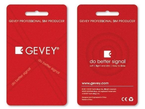 للبيع في الريــاض قطعة GEVEY SIM لفتح شبكة الايفون 4 المغلق سعر القطعة  280 ريال