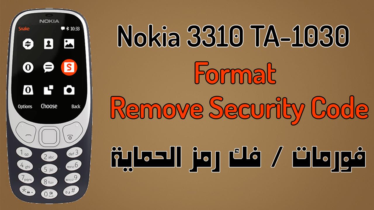 طريقة فورمات وحذف رمز الحماية لهاتف نوكيا Nokia 3310 TA-1030