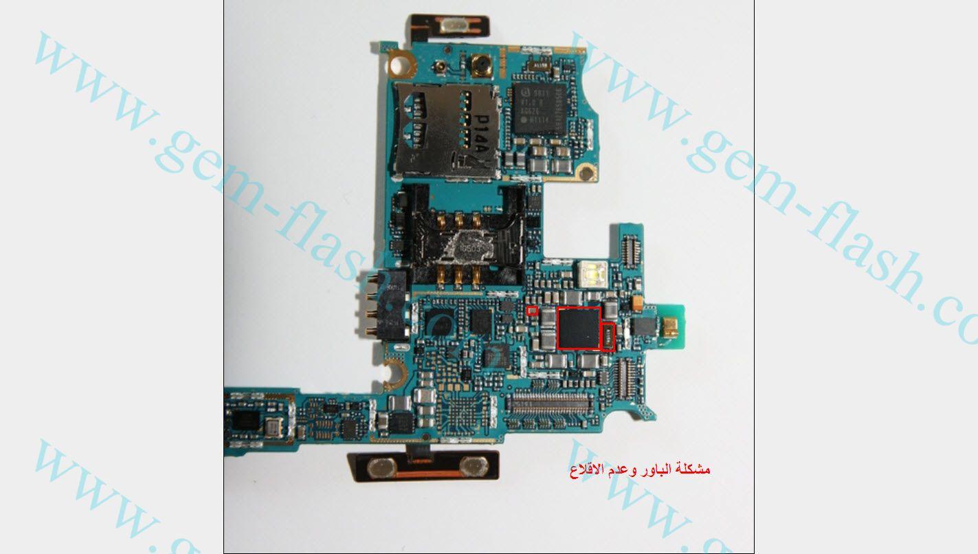 اعطال وتشريح جهاز سامسونج  I9100 GalaxyS2 بور شبكه سيم واى فاى