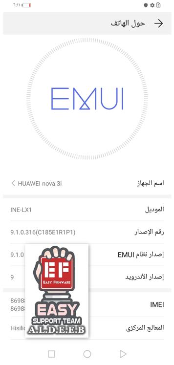 FRP HUAWIE NOVA 3I INE-LX1 BY EFT PRO