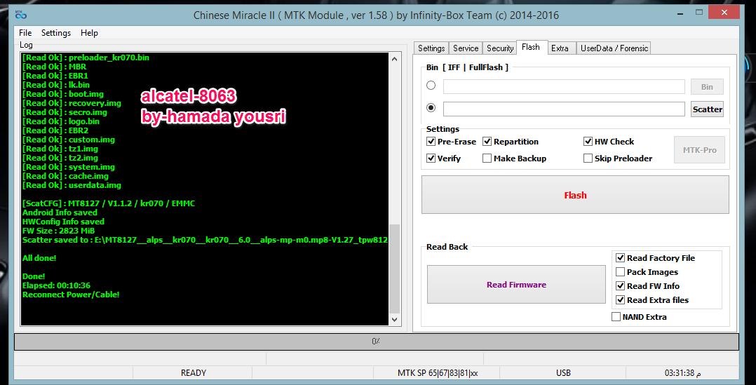 Firmware فلاشة Alcatel PIXI 4 8063 - الصفحة 1