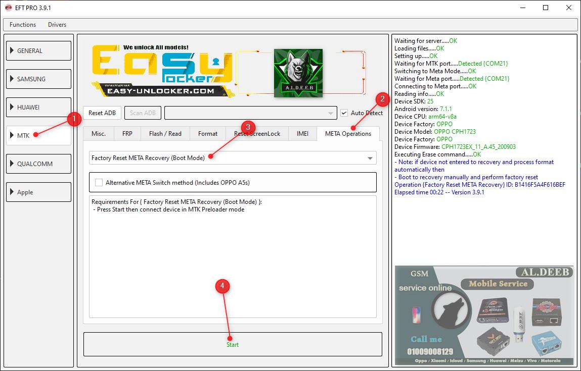 فورمات + تخطي حساب جوجل OPPO F5 CPH1723