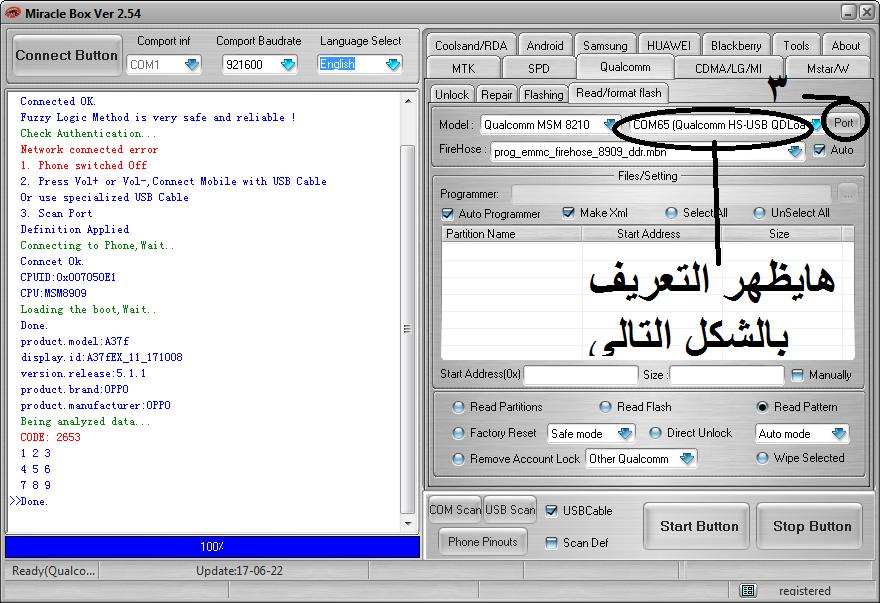 فك النمط لجهز oppo a37fw بدون تفليش ولا فورمات الحل الصحيح والمثالى للجهاز