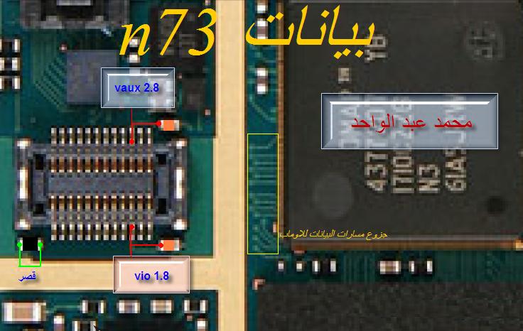 كونكتور الشاشه n73
